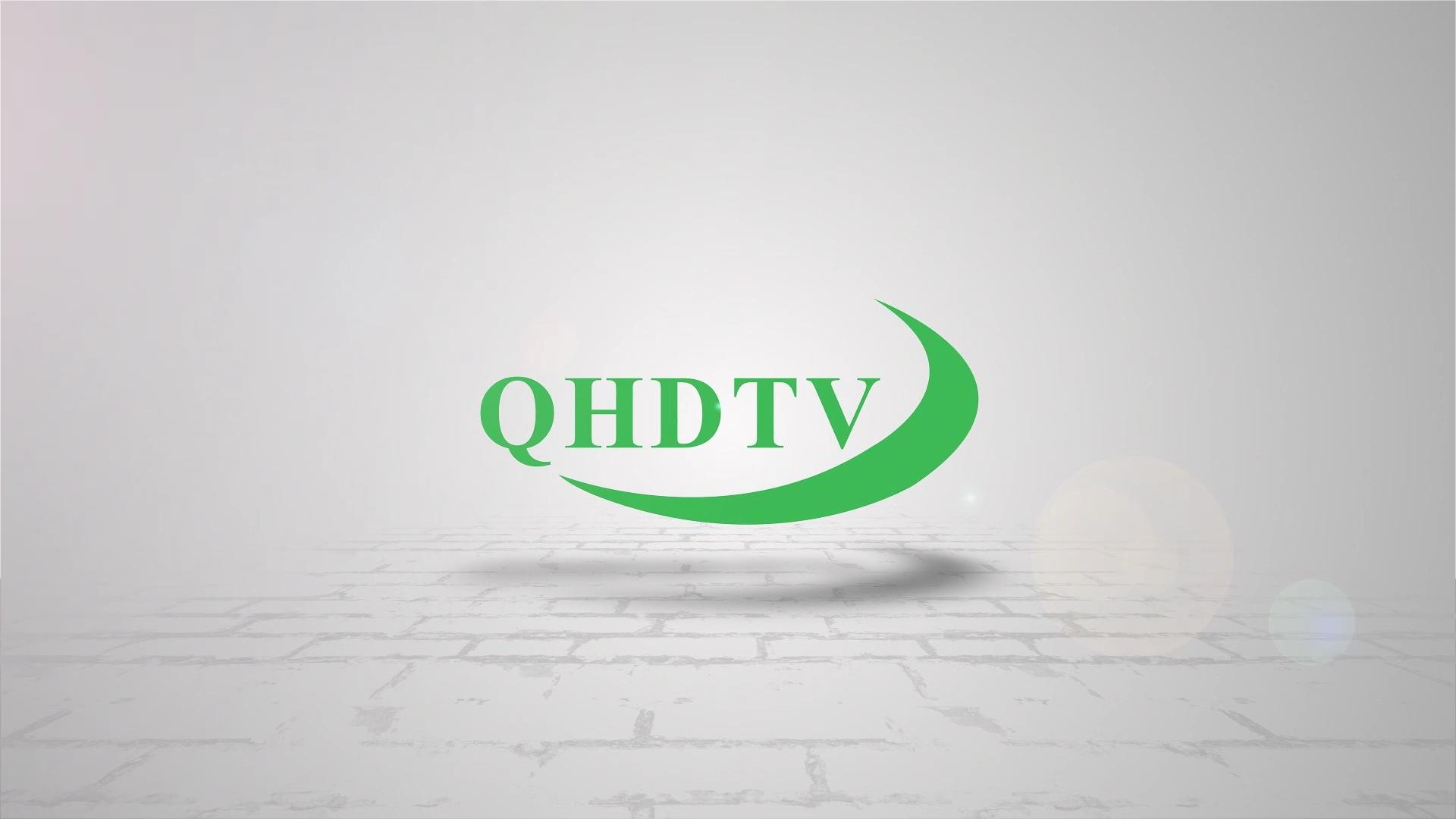 Abonnement QHDTV 3, télécharger apk Android, iOS et code gratuit